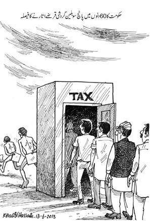 Malik TV KTS: Pakistani Funny Images 2013 PML-N Tax