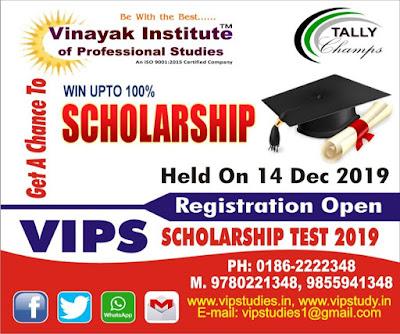 VIP Studies Entrance Cum Scholarship Test Dec 2019 Details