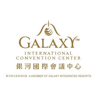 Galaxy International Convention Center (GICC) logo