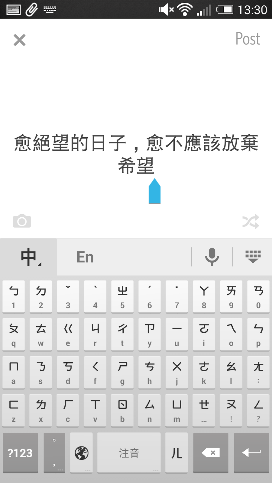 Secret 解除分享焦慮的社交 App ,對朋友匿名寫真心話 secret-07