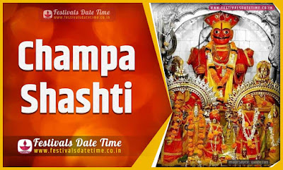 2019 Champa Shashti Date and Time, 2019 Champa Shashti Festival Schedule and Calendar