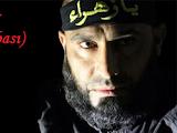 Eyyub Falih Hasan Kimdir (Ebu Azrail - Azrail'in Babası) Kimdir