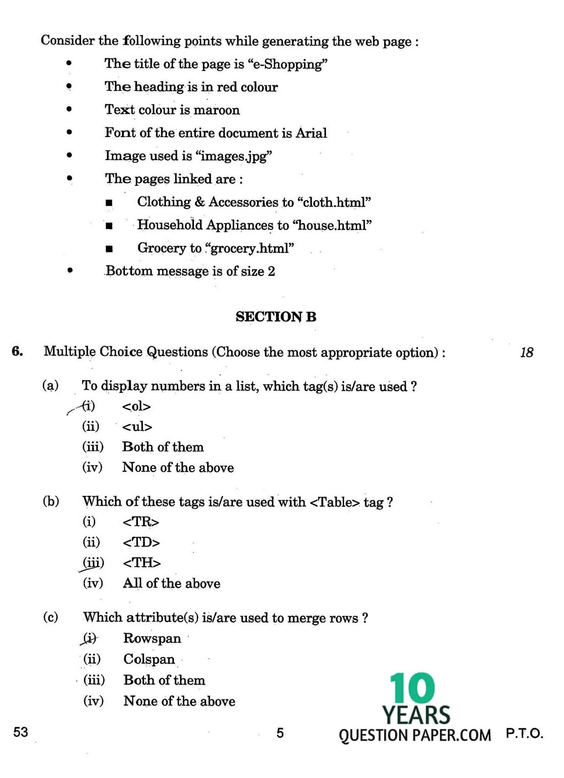 cbse class 10th 2017 Information Technology question paper 4