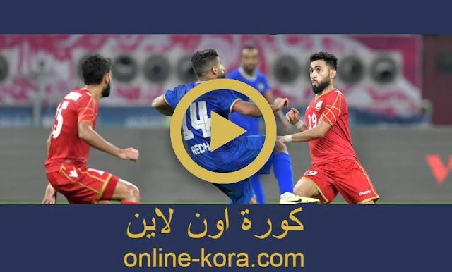 مشاهدة مباراة الكويت والبحرين بث مباش