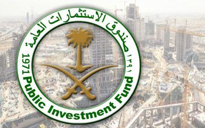 وظائف صندوق الإستثمارات بمدينة الرياض 2021/2020