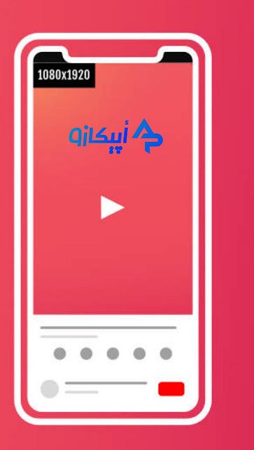 تصميم الصورة المصغرة للفيديوهات القصيرة