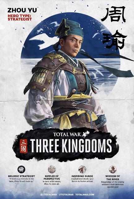 จิวยี่ (Zhou Yu)
