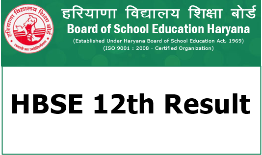 HBSE Result 2018: Haryana Board Exam Class 12th Result will be Available Today At bseh.org.in