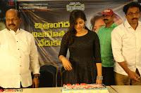 Anjali in Black Short Dress at Chitrangada Movie Success Meet ~  007.JPG