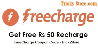Freecharge-free-recharge-coupon