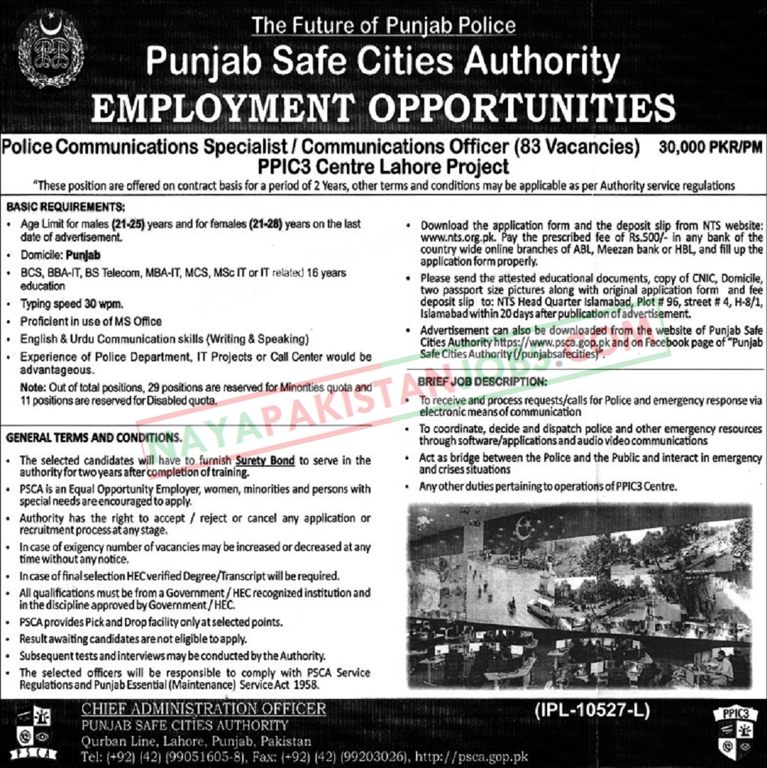 Punjab Safe Cities Authority Jobs, Safe Cities Authority Jobs , NTS Application form Download