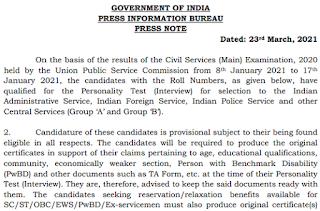 UPSC Civil Services Mains Result 2021 notice
