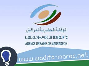 مباراة توظيف تقني متخصص في ادارة المقاولات الوكالة الحضرية لمراكش آخر أجل لإيداع الترشيحات 15 مارس 2019