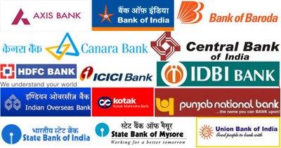 is idbi bank is nationalised bank