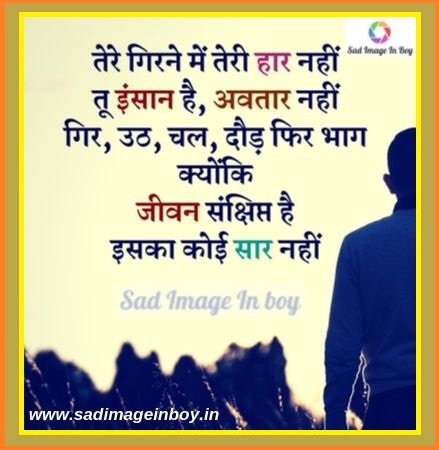 Sad Quotes With Pictures | Sad Face | hurt quotes