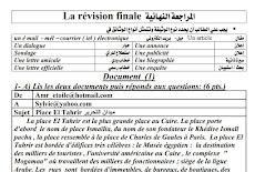 اقوى مراجعة نهائية فى اللغة الفرنسية للثانوية العامة 2021 مسيو عمرو حجازى