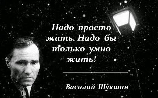 о чем мечтают россияни