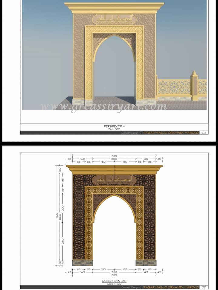 DESAIN GAPURA PAGAR GRC PESANTREN GEDANGAN SAMPANG MADURA  GRC ASSIRY ART  Islamic Art and