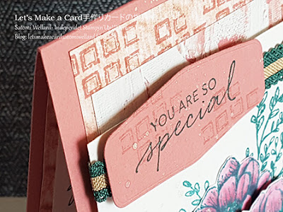 CASEing catalog withTasteful TouchesカタログCASEテイストフルタッチで #スタンピンアップ、Satomi Wellard-Independetnt Stamin'Up! Demonstrator in Japan and Australia,  #su, #stampinup, #cardmaking, #papercrafting #aroundtheworldonwednesday #tastefultouches #elegant   #スタンピンアップ公認デモンストレーター、#スタンプ 、 #スタンピンアップオンラインショップ #ウェラード里美  #ペーパークラフト  #ペーパーアイテム #ハンドメイド #カード #ギフト #手作り #カード#CASE