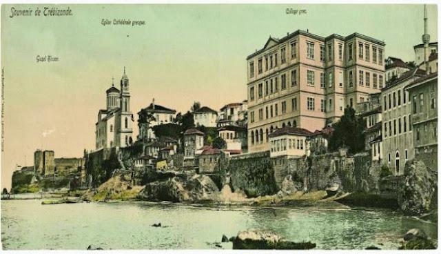 Η ιστορία του Πόντου μέσα από τις σπάνιες καρτποστάλ του 1890