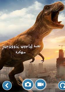 تحميل لعبة jurassic world alive مهكره