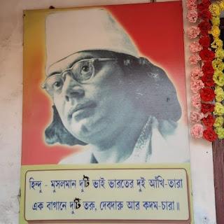 Secular Poet Nazrul