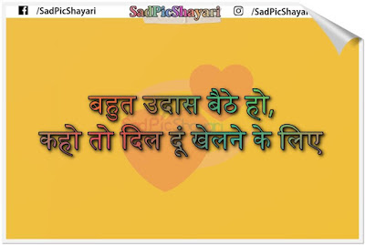 sad status in hindi for life 2 line in hindi