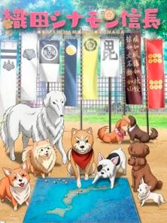 Assistir Oda Cinnamon Nobunaga Online