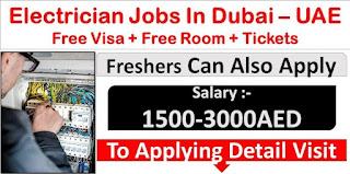 Tarv Technologies Recruitment ITI and Diploma Holders For Electrical Technician Position Dubai Location