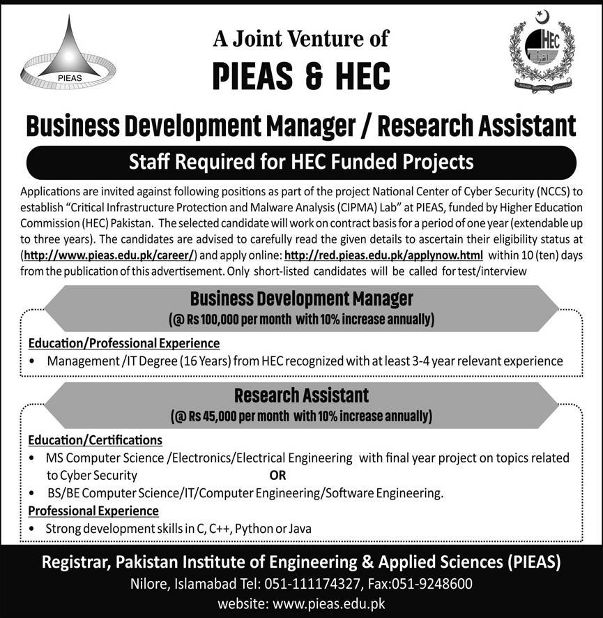 Pakistan Institute of Engineering & Applied Sciences Jobs 2020