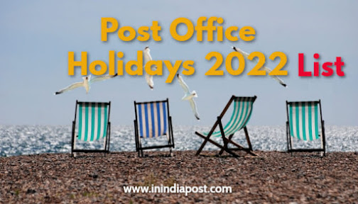 Post office holidays 2022 list pdf download