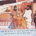 S259, ध्यानाभ्यास कुप्पाघाट/गुरु महाराज का  pravachan/पाठ- रविंद्र बाबा/संतमत प्रचारक