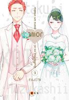 Qué difícil es el amor para un otaku #9 - ECC Ediciones