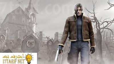 تنزيل لعبة رزدنت ايفل:Resident Evil 4 للاندرويد من ميديا فاير