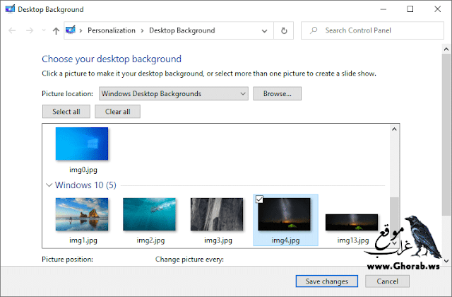 Desktop Background Window