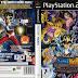 Saint Seiya  - chapter hades PS2  ( OST RIP )