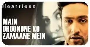 Main Dhoondne Ko Lyrics