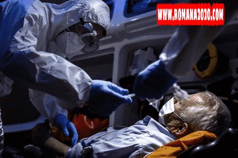 أخبار العالم: الحكومة الإسبانية تراجع حصيلة وفيات فيروس كورونا المستجد covid-19 corona virus كوفيد-19