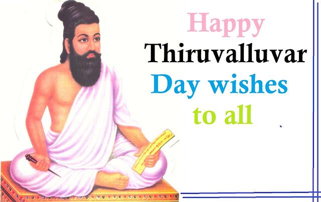 thiruvalluvar day images, thiruvalluvar pictures tamil, thiruvalluvar images hd, tamil thiruvalluvar hd images' thiruvalluvar images png, thiruvalluvar images drawing, thiruvalluvar year, thiruvalluvar modern art, thiruvalluvar poems