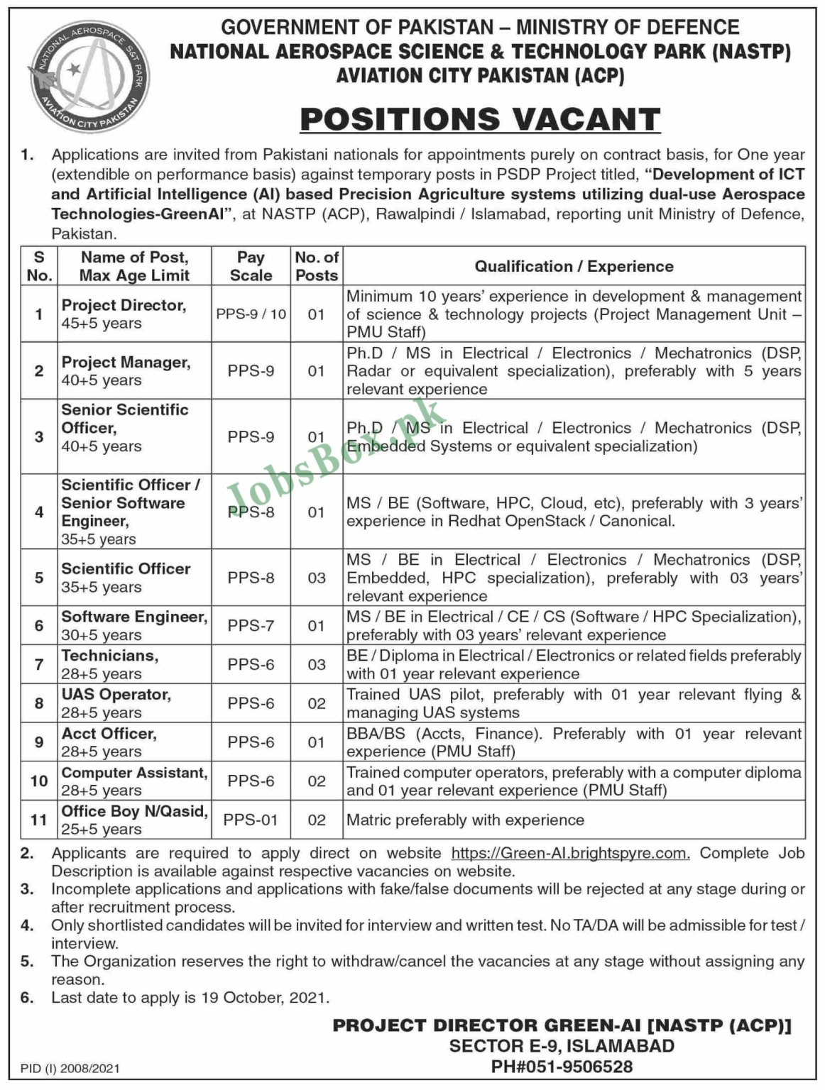 Ministry of Defence MOD Jobs Opportunities 2021