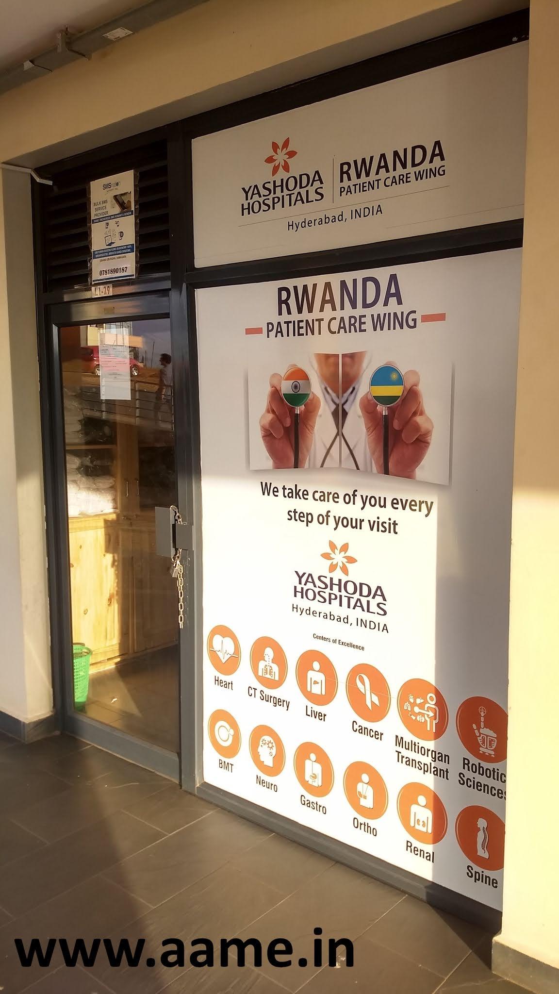 Yashoda Hospitals - Kigali - Rwanda - 01