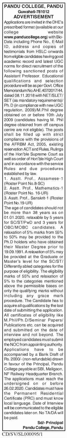Pandu College Recruitment - Last Date: 26/02/2020 1