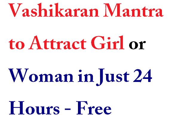पत्नी को वशीकरण करने का मंत्र क्या है ? How to Vashikaran Wife by Mantra in Hindi ?