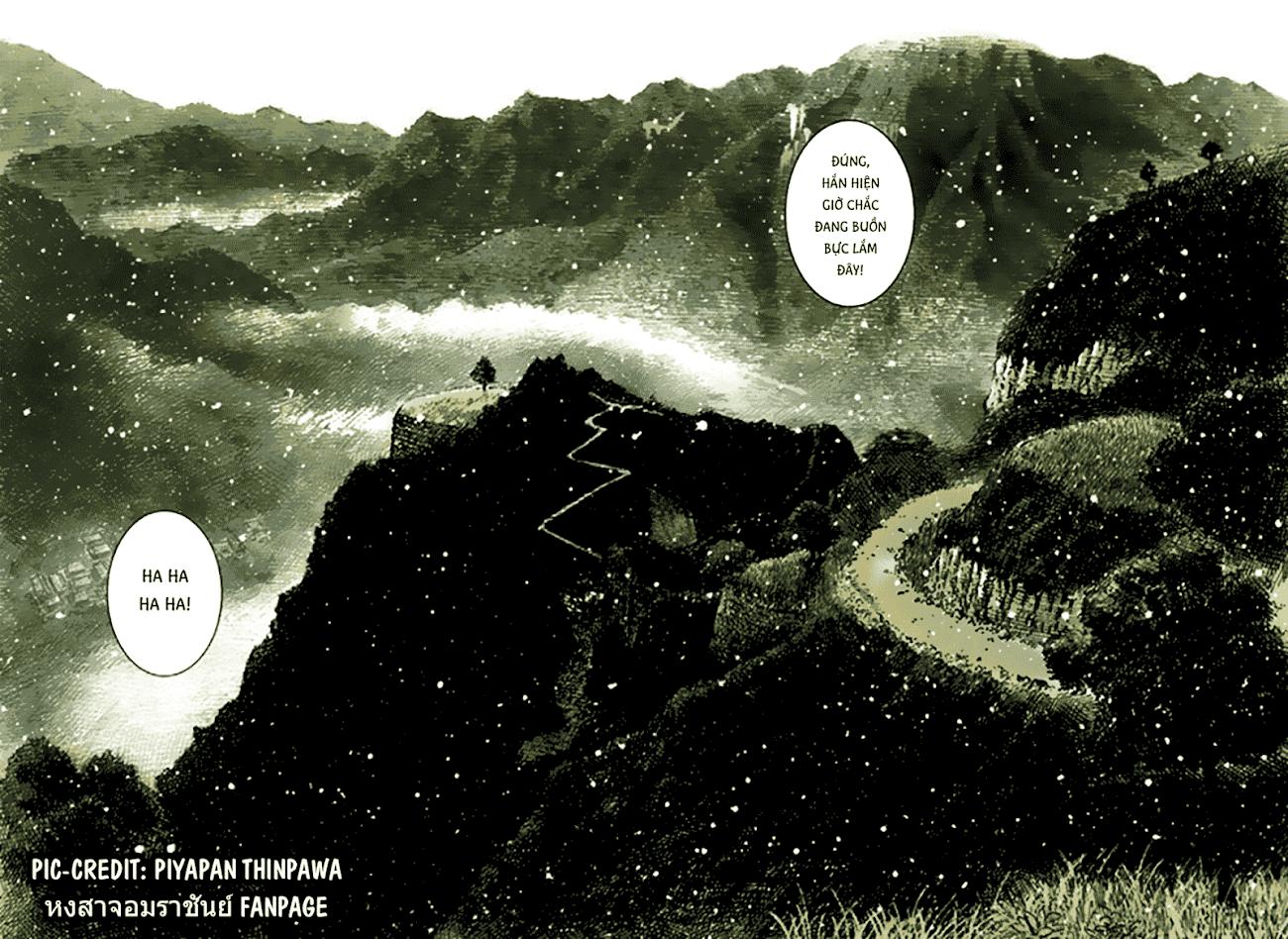 Hỏa phụng liêu nguyên Chương 482: Lão Tử dẫn lộ trang 7