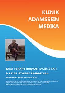 Jasa Terapi Ruqyah Syariyyah & Terapi Pijat Syaraf Panggilan di Sukabumi