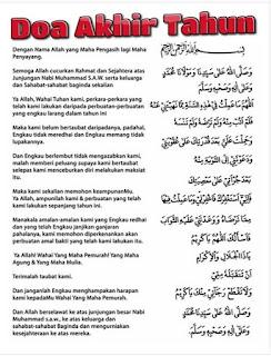 Doa Awal Tahun dan Doa Akhir Tahun maal hijrah takwin hijrah,  1 muharam makkah  madinah masihi sejarah islam awal muharam  maal hijrah 1441h
