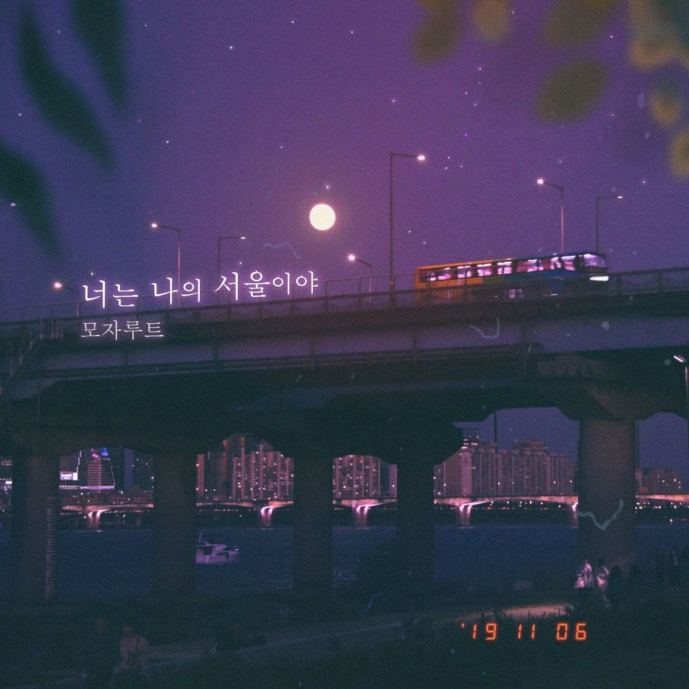Mozaroot – You are my Seoul – Single