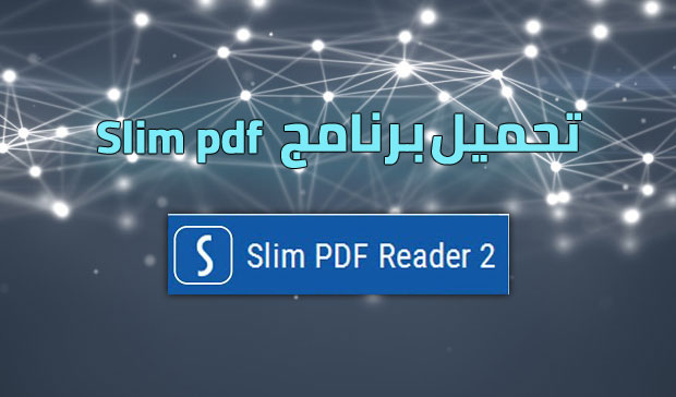 تحميل برنامج pdf خفيف من ميديا فاير - Slim pdf