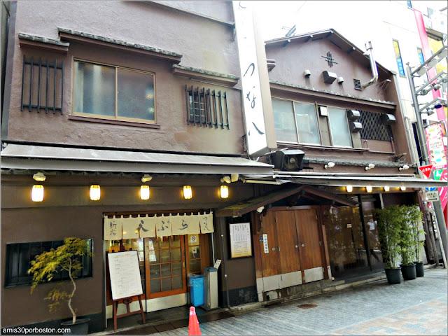 Tempura Shinjuku Tsunahachi Sohonten en Tokio