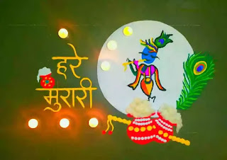 Happy Janmashtami 2020 Status, SMS, Wishes In Hindi